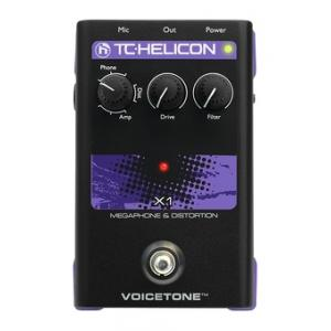 "Take the ""IS IT GOOD FOR ME"" test for ""TC-Helicon Voice Tone X1 B-Stock"", read the reviews and join the community!"