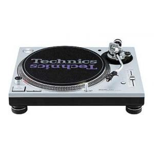Is Technics SL-1200 MK 5 the right music gear for you? Find out!