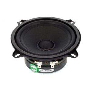 "Take the ""IS IT GOOD FOR ME"" test for ""the box MA205 Replacement Woofer"", read the reviews and join the community!"