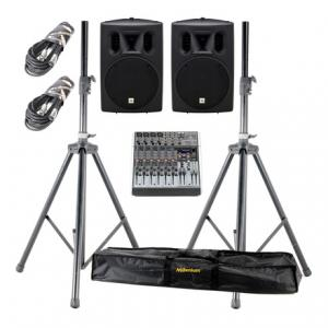 Is the box PA502 A Mixer Bundle a good match for you?