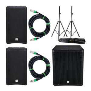 Is the box pro DSP 112 / 18 Basis Bundle a good match for you?