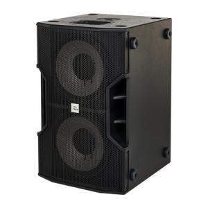 """Take the """"IS IT GOOD FOR ME"""" test for """"the box Pyrit 212 Sub B-Stock"""", read the reviews and join the community!"""
