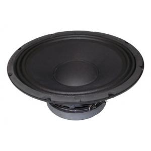 Is the box Replacement Speaker MBA120W a good match for you?
