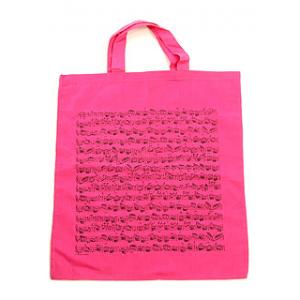 Is Vienna World Cotton Bag Pink the right music gear for you? Find out!