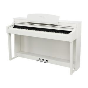 Is Yamaha CSP-150 WH a good match for you?