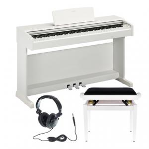 Is Yamaha YDP-144 WH Arius Set a good match for you?