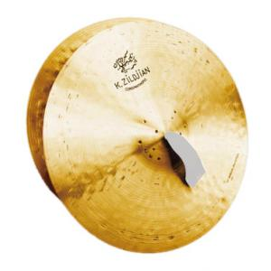 Is Zildjian 17' K' Constantinople Orch. a good match for you?