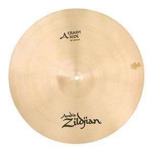 Is Zildjian 18' Avedis Crash Ride the right music gear for you? Find out!