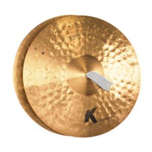 Is Zildjian 20' K' Symphonic a good match for you?