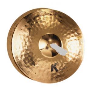 Is Zildjian 20' K' Symphonic Light a good match for you?