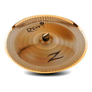 Is Zildjian Gen16 Buffed Bronze 16 B-Stock a good match for you?